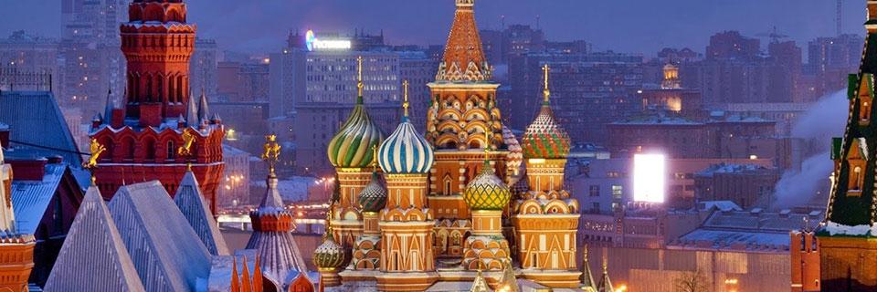 "Imagem ilustrativa para o post ""Rússia"""