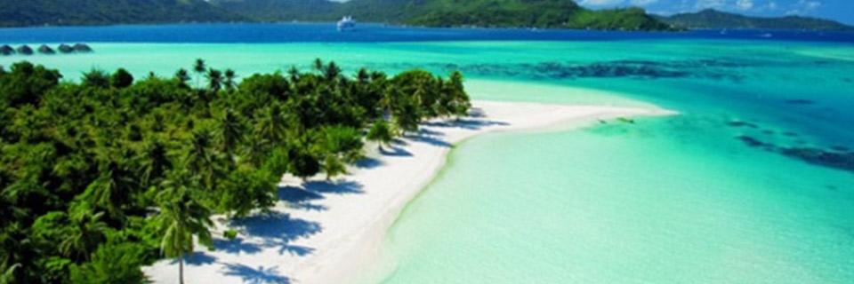 """Imagem ilustrativa para o post """"Tahiti"""""""
